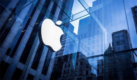 """""""Apple""""də mağazalarını bağladı"""
