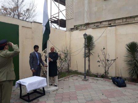 Diplomatın qızı qaçırıldı, səfir geri çağırıldı